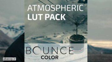 دانلود LUT مخصوص رنگ فیلم Atmospheric Film LUTs