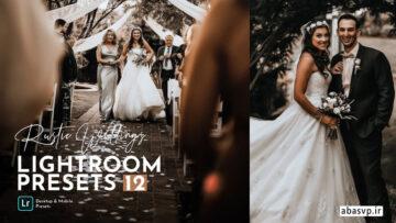 مجموعه پریست عروسی روستایی Rustic Wedding