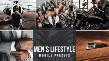 پریست رنگی لایف استایل مردانه MEN s LIFE