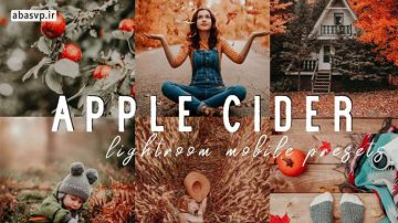 پریست رنگی پاییزی Rich Mood APPLE CIDER Presets