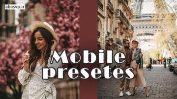 پریست جذاب موبایل Mobile Presets