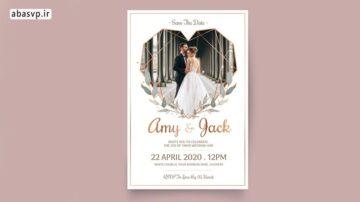 قالب لایه باز کارت دعوت عروسی wedding invitation template