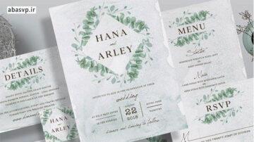 قالب لایه باز کارت دعوت عروسی Eucalyptus Wedding Invitation Suite