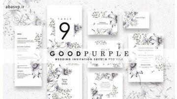 قالب لایه باز کارت دعوت عروسی گل بنفش Good Purple – Wedd.Suite