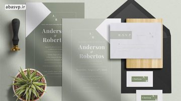 قالب لایه باز کارت دعوت عروسی سبز مینیمال Minimal Dark Green Wedding