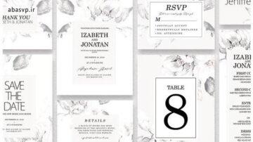 قالب لایه باز کارت دعوت عروسی رمانتیک Romantika – Wedding Suite