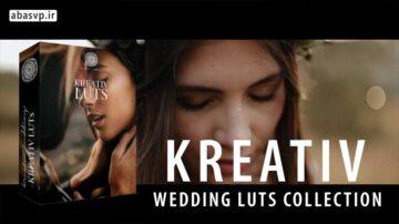 بهترین مجموعه LUT های ودینگ KREATIV WEDDING LUTS COLLECTION