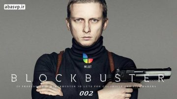 دانلود افکت رنگی lut ویدیوی LUT Blockbuster