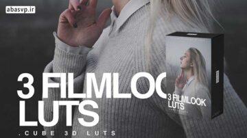 دانلود بهترین LUT رنگی دوربین های سونی الفا FILMLOOK LUTS FOR SONY