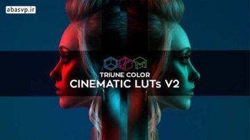 دانلود مجموعه LUT سینمایی CINEMATIC LUTS V2
