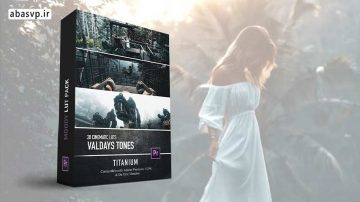 LUT جدیدترین تم های رنگی فیلم Valdays Titanium LUT Pack