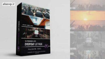 بهترین پک LUT فیلم Valdaysfilm The Everyday LUT Pack