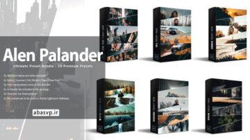 دانلود مجموعه پریست های (آلن پالندر) Alen Palander