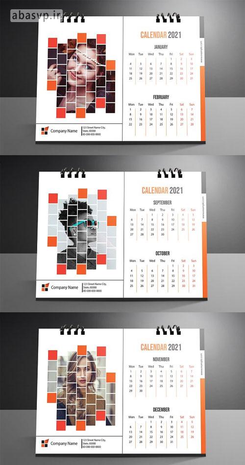 قالب لایه باز تقویم رومیزی تیره Desk Calendar
