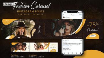 قالب اینستاگرام فشن Fashion Carousel Instagram Posts
