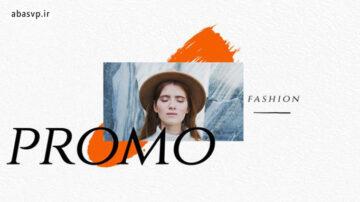 پروژه آماده فشن شو افترافکت Fashion Promo