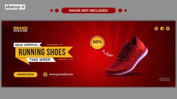 لایه باز تایم لاین فیسبوک shoes facebook timeline template