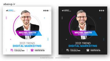لایه باز اینستاگرام دیجیتال مارکت digital marketing agency post