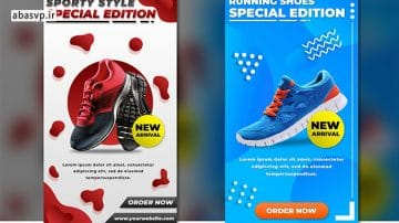 لایه باز استوری اینستاگرام sporty product stories template