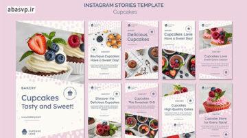 لایه باز اینستاگرام کاپ کیک delicious cupcakes stories