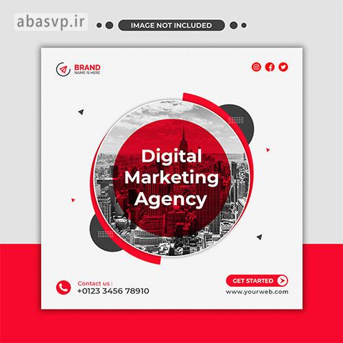 لایه باز دیجیتال مارکتینگ digital marketing web-banner