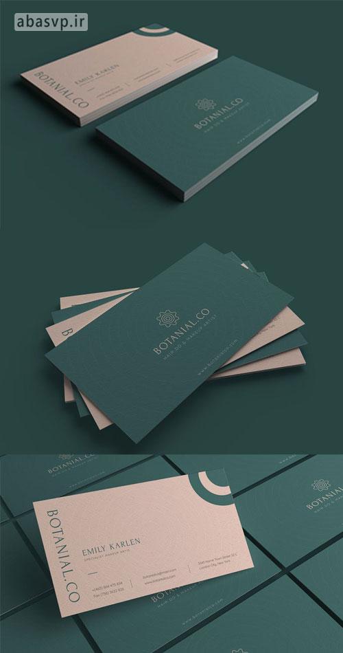 لایه باز کارت ویزیت Botanial Business Card