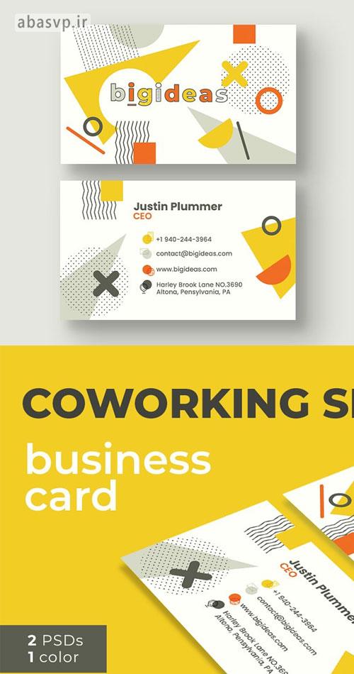 لایه باز کارت ویزیت Coworking Space Business Card