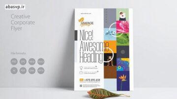طرح تراکت و پوستر لایه باز Illustrator Flyer Templates