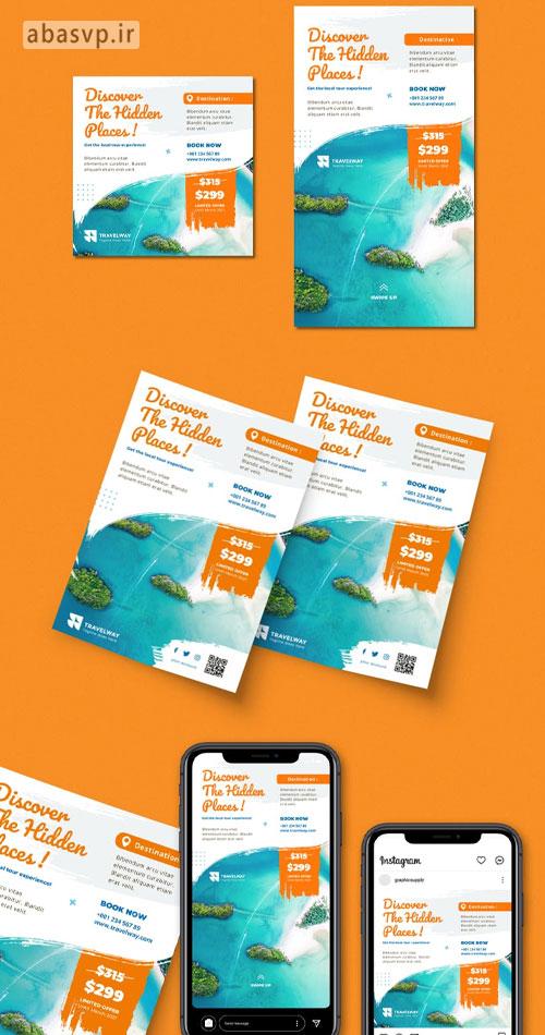 بنر لایه باز مسافرت Travel Flyer