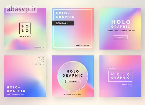 بنر وب سایت لایه باز هولوگرامی  Holographic Website Banner