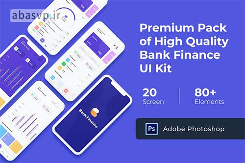 قالب لایه باز اپلیکیشن بانک Bank Finance UI KIT