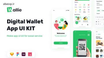 لایه باز برنامه ی کیف پول Digital Wallet Apps UI Kit