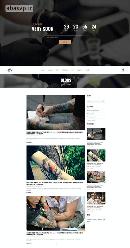 قالب لایه باز سایت سالن تتو Tattoo Studio Template Kit