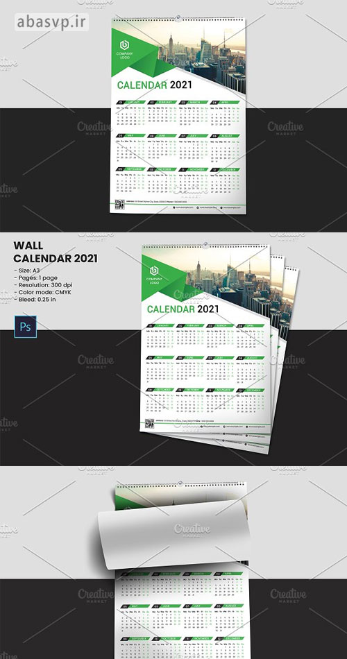 قالب لایه باز تقویم دیواری Wall Calendar Templates