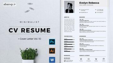 قالب لایه باز رزومه مینیمال Minimalist Resume