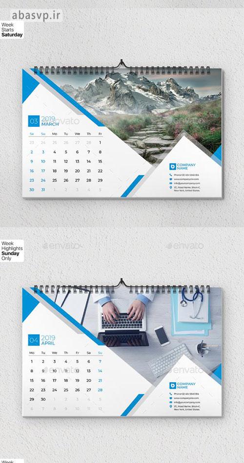 قالب لایه باز تقویم دیواری Wall Calendar