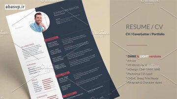قالب لایه باز رزومه Resume CV