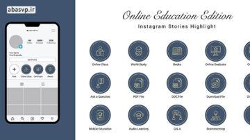مجموعه آیکون هایلایت اینستاگرامی تحصیلی Instagram Stories Highlight Cover