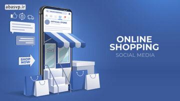 عکس مرتبط با خرید آنلاین 3d Online Shopping