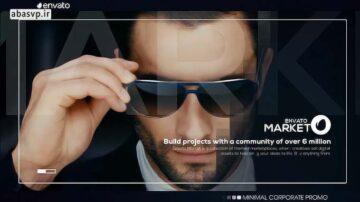 اسلاید شو معرفی شرکت افترافکت corporate slideshow