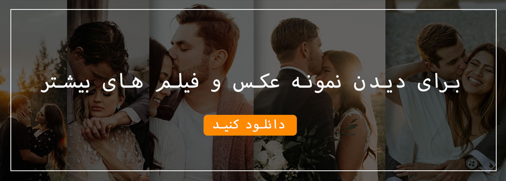 بهترین مجموعه پریست عروسی G_PRESET WEDDING