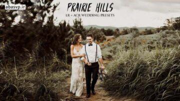 Prairie_Hills