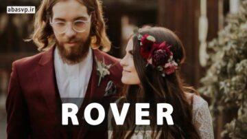 پریست لایت روم ROVER