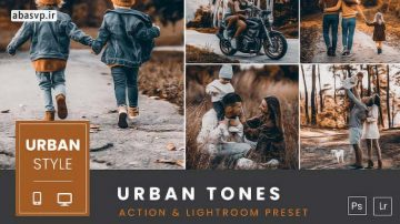 دانلود پریست و اکشن فتوشاپ urban tones action