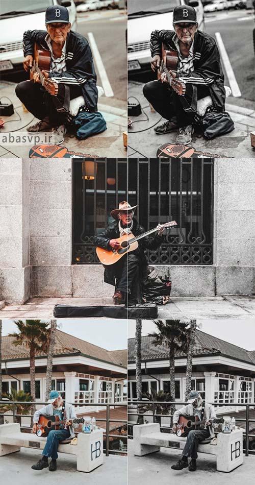 دانلود لایت روم مدلینگ در خیابان