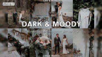 بهترین مجموعه پریست بلاگر Dark Moody Blogger