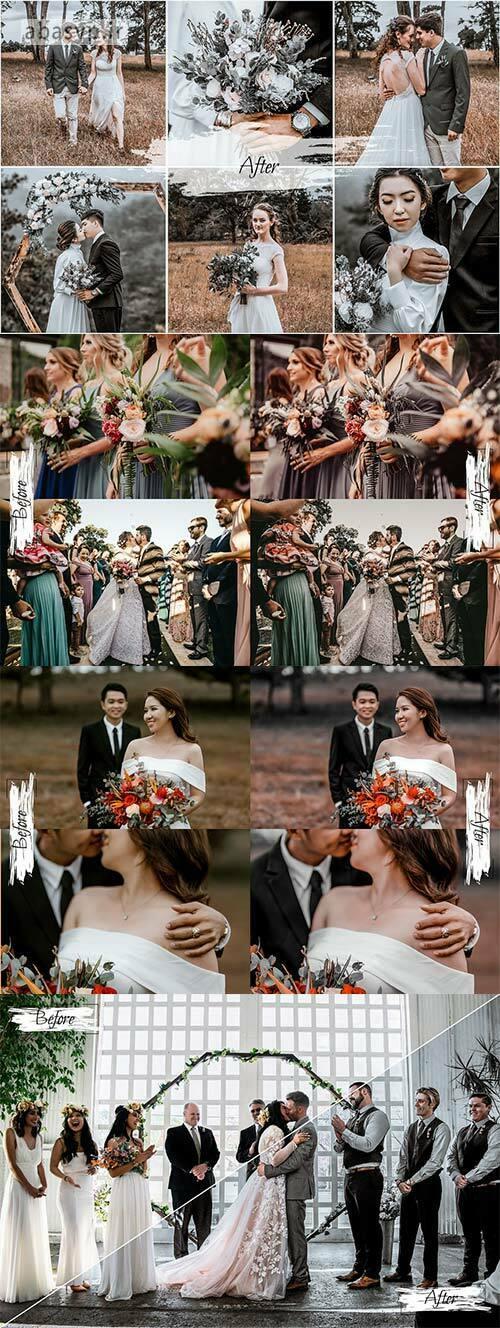 دانلود رایگان پریست روستایی موبایل Rustic-Wedding-Mobile